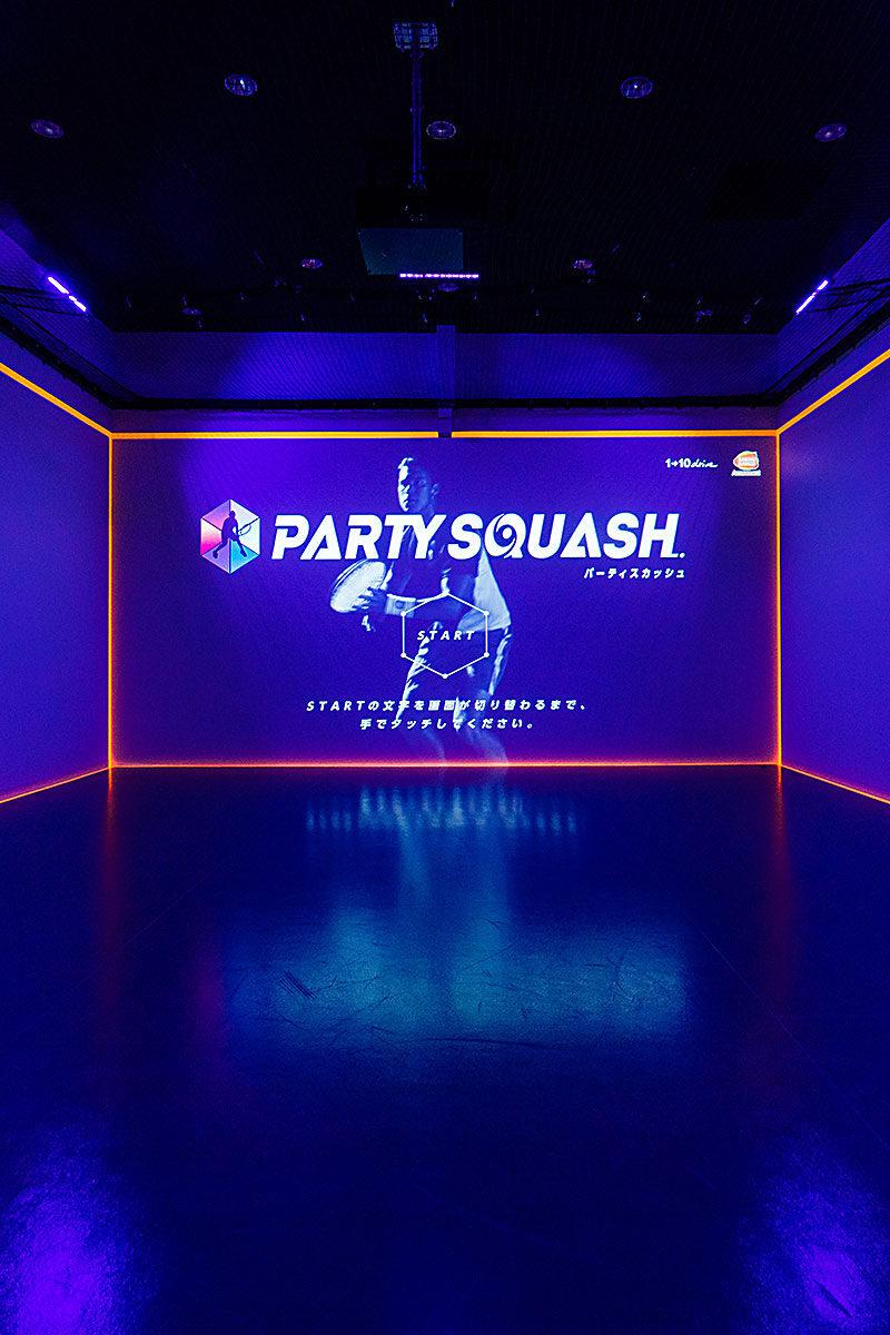 [VS PARK] PARTY SQUASH